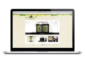 Yiwen Lu's Naivetea Website and Branding Project